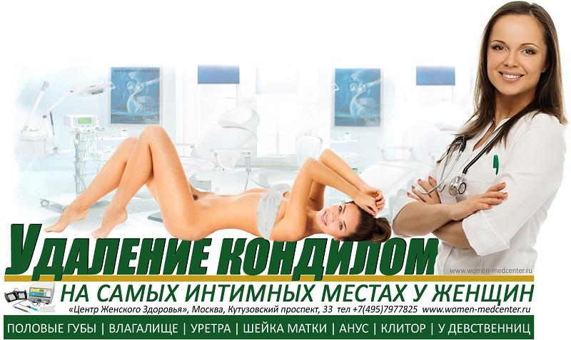 Нармед gt Услуги центра gt Проктология gt Проктология МЦ